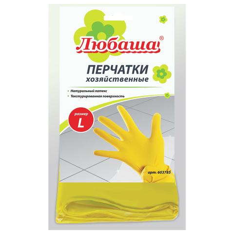 070502 Перчатки хоз.латексные ЛЮБАША ЭКОНОМ,с х/б напылением, рифленая ладонь, размер L