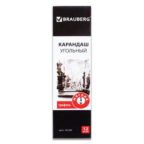 081755 Карандаш угольный BRAUBERG ART CLASSIC, 1 шт., МЯГКИЙ, круглый, корпус черный, заточенный