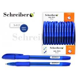 059514 Ручка шар. SCHREIBER синяя, 0,7мм, масл.основа