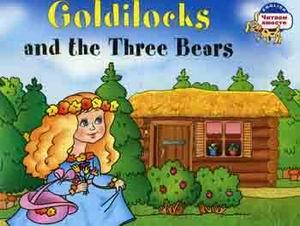 Наумова. Златовласка и три медведя. Goldilocks and the Three Bears./ На английском языке. 2 уровень.