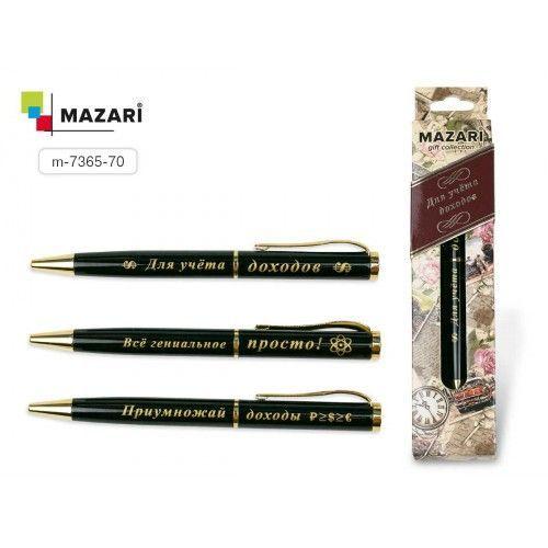 073876 Ручка подарочная с повор.мех, металл.корпус, 0,7мм, сменный стержень 117мм