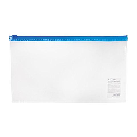 053812 Папка-конверт на молнии BRAUBERG,д/билетов и документов  250х135 мм.