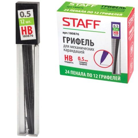 076132 Грифель запасной STAFF HB 0.5мм 12шт