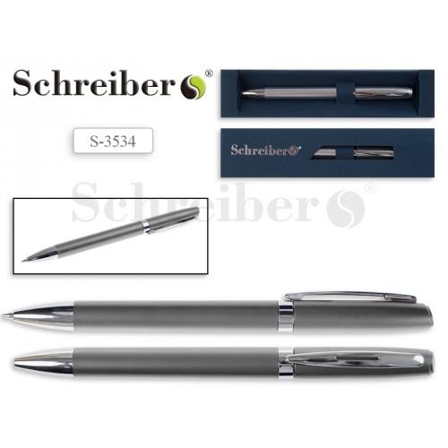 065543 Ручка шариковая в футляре, цв.корпуса Серебряный