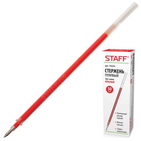 053715 Стержень гелевый STAFF 135мм, красный