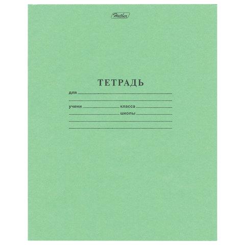 080121 Тетрадь Зелёная обложка 12л. HATBER, офсет, косая линия с полями
