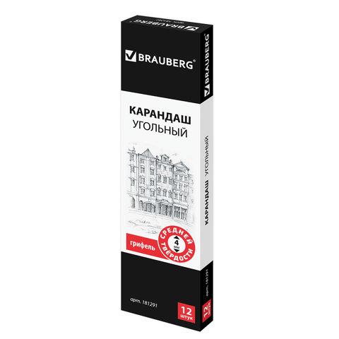 081756 Карандаш угольный BRAUBERG ART CLASSIC, 1 шт., СРЕДНИЙ, круглый, корпус черный, заточенный