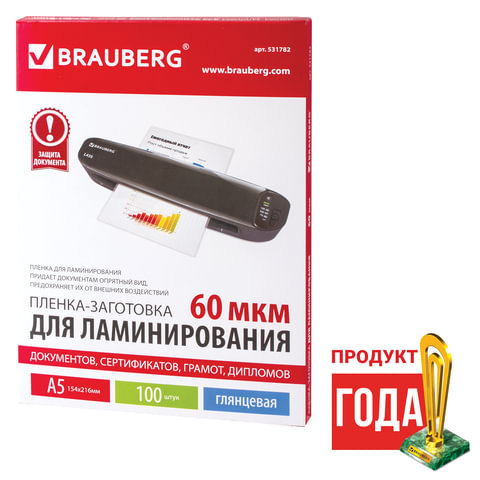 083628 Пленка для ламинирования BRAUBERG,А5, 60 мкм