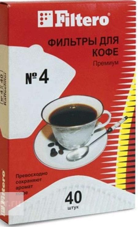 066561 Фильтр FILTERO ПРЕМИУМ №4 для кофеварок, бумажный