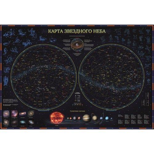 """086361 Карта настенная """"Звёздное небо/Планеты"""" 101*69см, ламинация, в тубусе"""