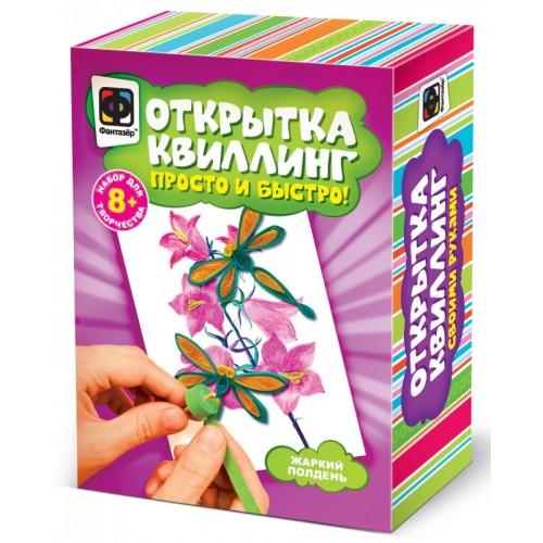 """081704 Квиллинг - открытка """"Летняя пора"""""""