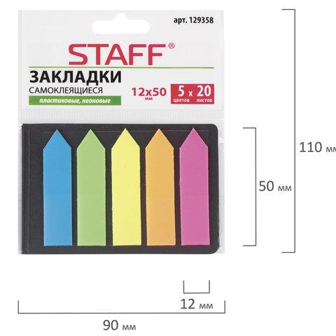 089446 Закладки клейкие STAFF НЕОНОВЫЕ, 50х12 мм, 5 цветов х 20 листов