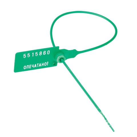 081752 Пломбы пластиковые номерные, самофиксирующиеся, длина рабочей части 220 мм, зеленые 1 ШТ