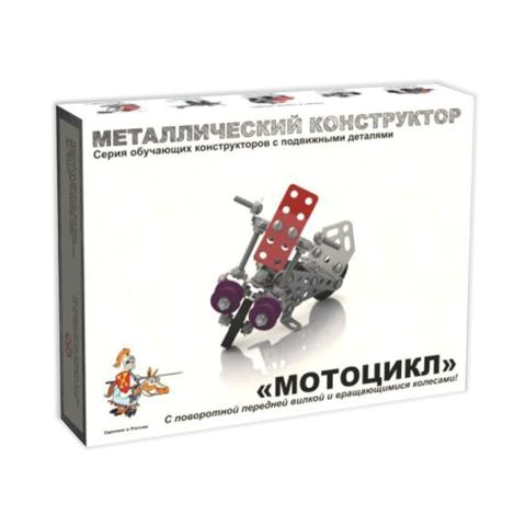 046939 Конструктор металлический