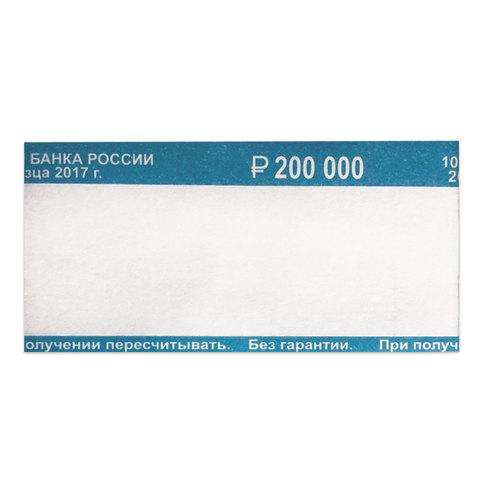069060 Бандероли кольцевые, КОМПЛЕКТ 500 шт., номинал 2000 руб.