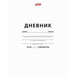 026016 Дневник универсальный, белый, тонкая обложка