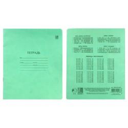 032269 Тетрадь 12л.,зелен.обложка,крупн.клетка