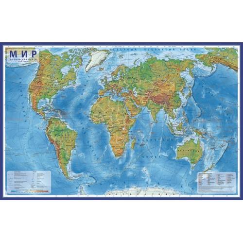 072696 Карта мира Физическая настенная 1:29М 101х66, ламинация, в тубусе