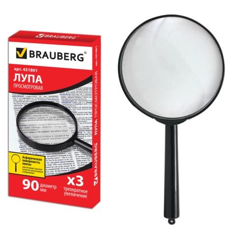 054687 Лупа  BRAUBERG диаметр 90 мм, увел. 3
