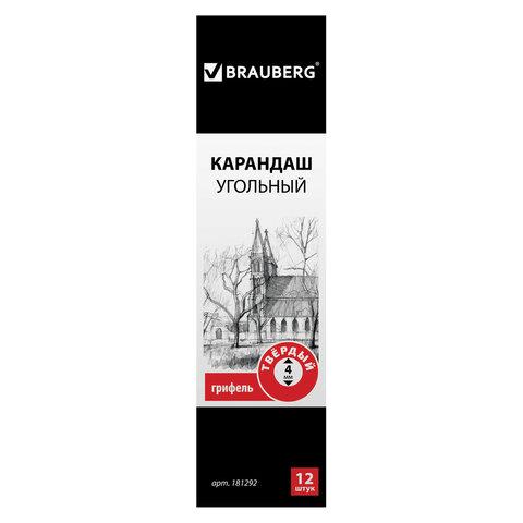 081757 Карандаш угольный BRAUBERG ART CLASSIC, 1 шт., ТВЕРДЫЙ, круглый, корпус черный, заточенный
