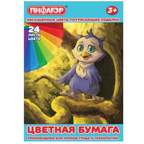 068627 Цветная бумага А4 24 цвета, ПИФАГОР Совенок