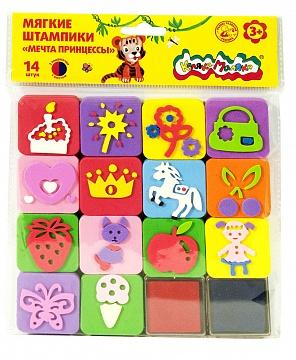 052880 Штампики Каляка-Маляка из ЭВА 14 штампов МЕЧТЫ ПРИНЦЕССЫ 3+