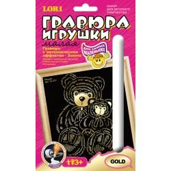 """055978 Гравюра малая с эффектом  золота """"Мишка"""""""