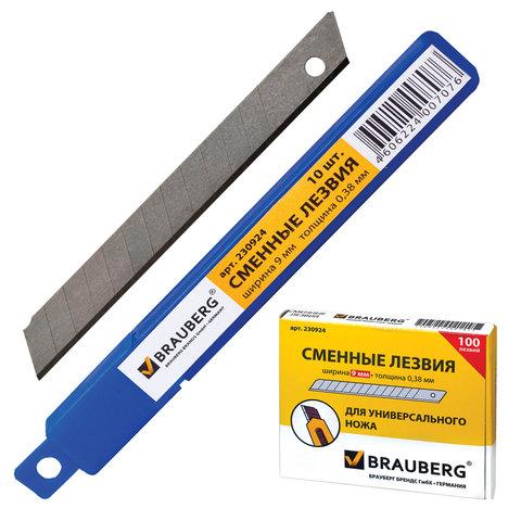 054307 Лезвия для ножей BRAUBERG, КОМПЛЕКТ 10 шт., 9мм