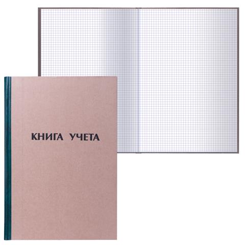 036102 Книга учета STAFF 96л, А4 ,кл, книжная обложка крафт, блок типограф
