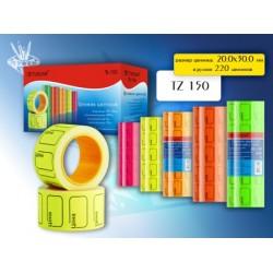 062464 Ценники ролик. 30*20 мм по 220 этик.цв.