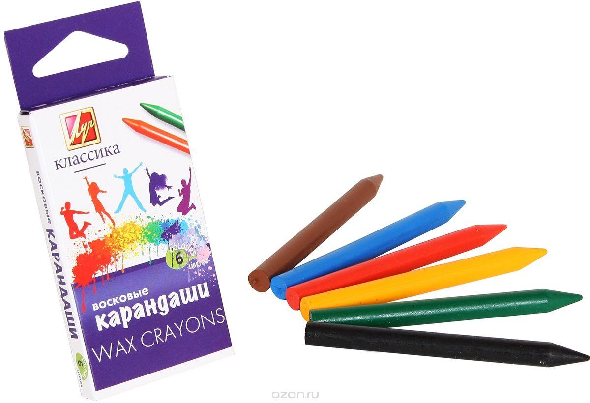"""002899 Восковые карандаши 6цв.""""Классика""""Луч"""