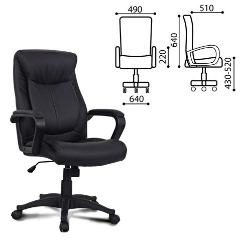 030017 Кресло офисное BRABIX EX-511, экокожа, черное