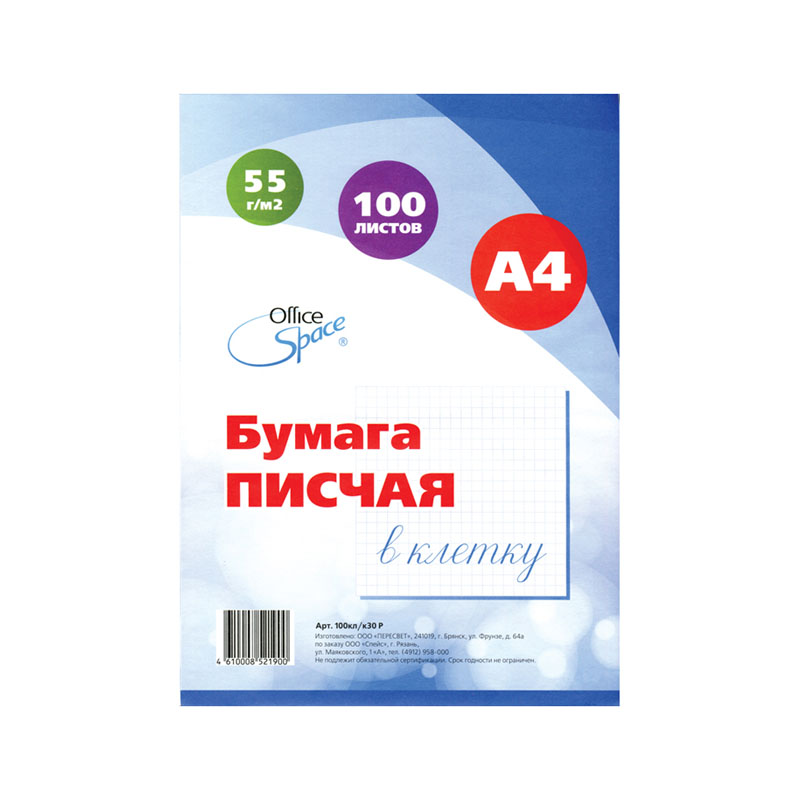 034385 Бумага писчая OfficeSpace А4,клетка,100л,55г/м2