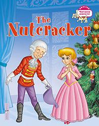 Гофман. Щелкунчик. The Nutcracker. (на английском языке). / Воронкова.