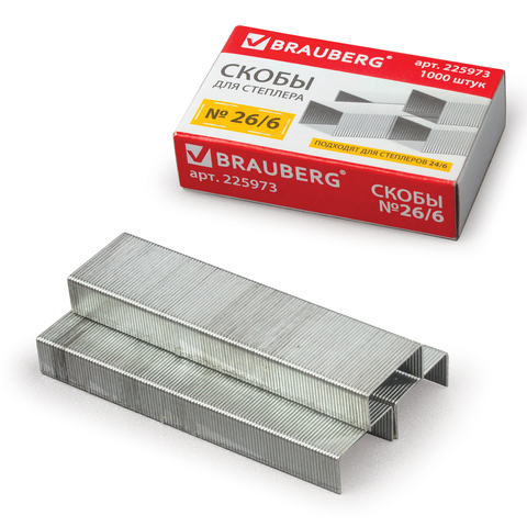 066806 Скобы для степлера BRAUBERG №26/6 1000шт.