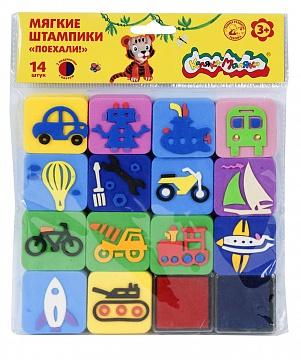 """052879 Штампики Каляка-Маляка из ЭВА 14 штампов""""Поехали!"""""""