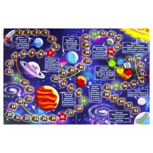 088856 Игра в кармане. Солнечная система