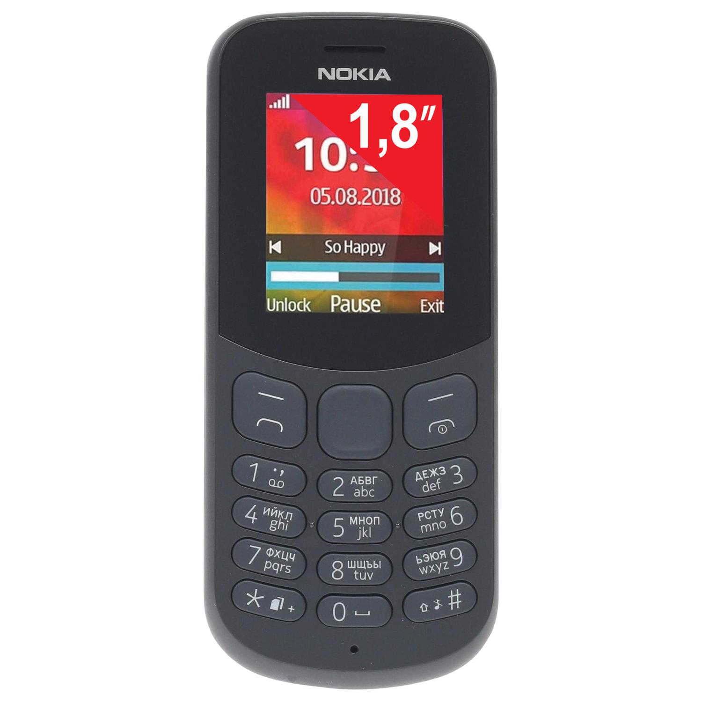 """083865 Телефон мобильный NOKIA 130 DS, TA-1017, 2 SIM, 1,8"""", MicroSD, 0,3 Мп, черный"""