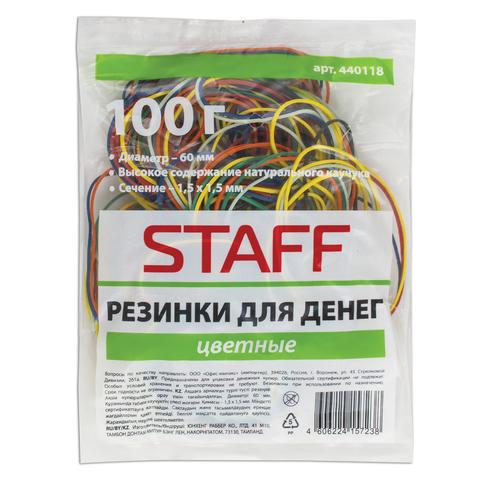 067187 Резинки для денег STAFF цветные, натуральный каучук, 100г