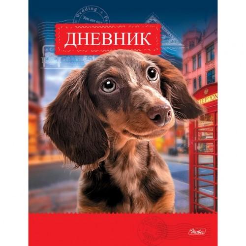 """085580 Дневник универсальный """"Милый щенок"""" 40л"""