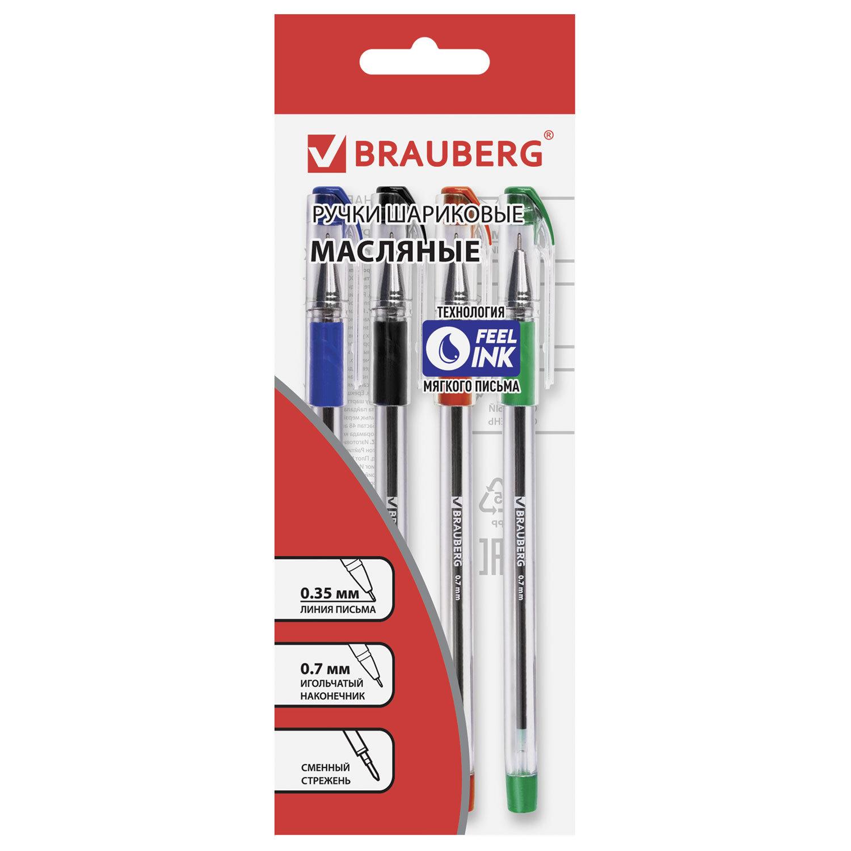 086444 Ручки шариковые масляные с грипом BRAUBERG, НАБОР 4 шт.