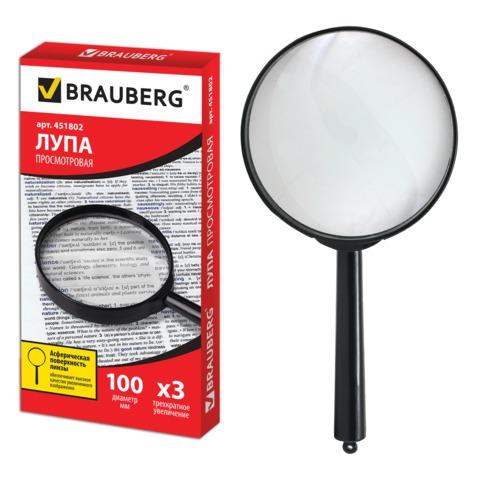 050202 Лупа BRAUBERG д.100 мм