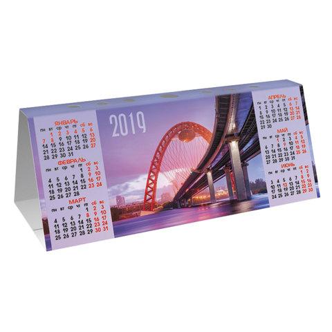 077130 Календарь-домик 2019г HATBER, с фигурной высечкой