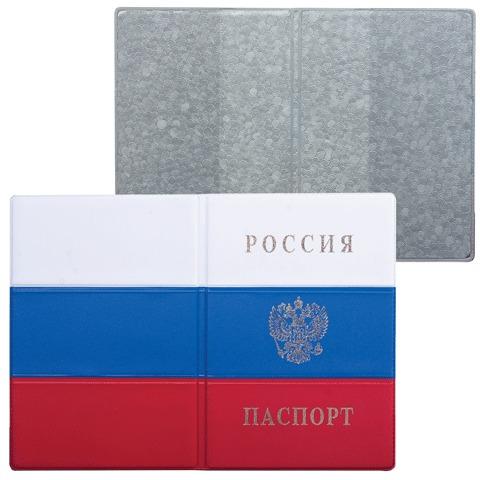 """075020 Обложка """"Паспорт России Флаг"""", ПВХ"""