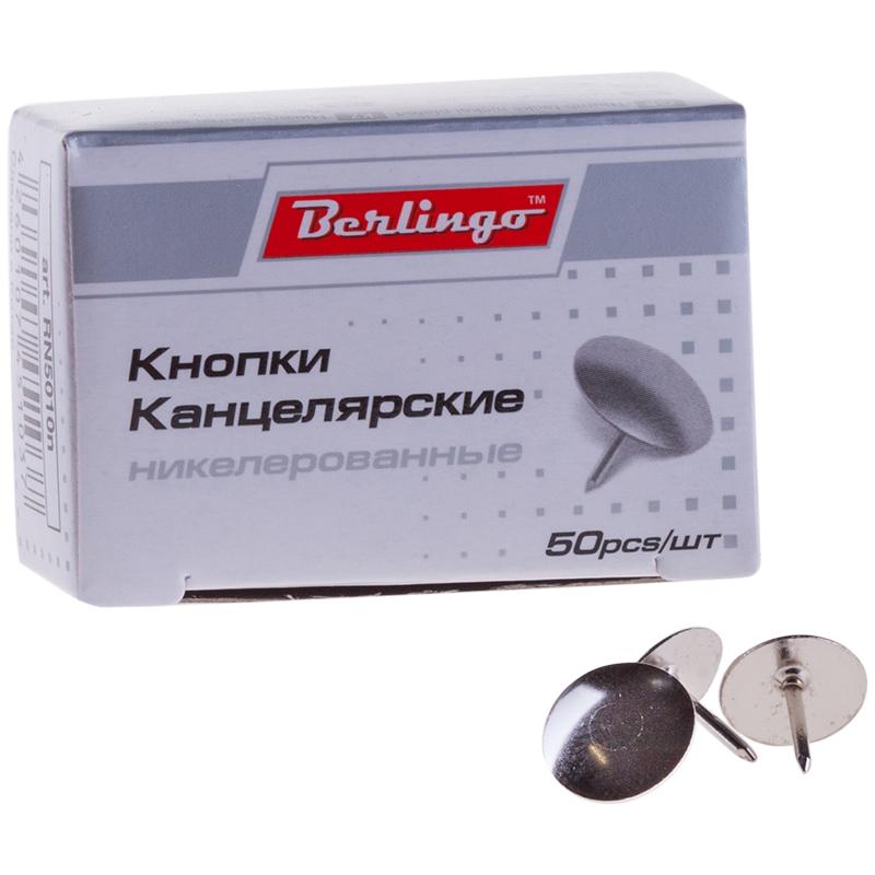 069773 Кнопки канцелярские никелированые 10мм,50шт. Berlingo