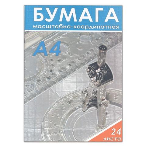 060802 Бумага масштабно-координатная, А4, 210*297мм, оранжевая, тетрадь 24л.