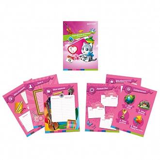 028393 Листы-вкладыши для портфолио для девочек нач.классов 30 л.