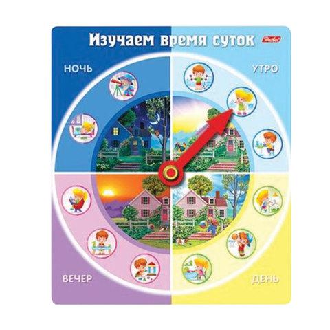 070587 Игра обучающая А5 Изучаем время суток, HATBER
