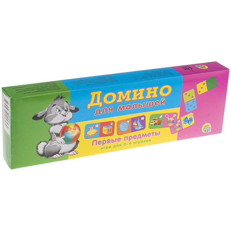069402 Домино для малышей.Первые предметы