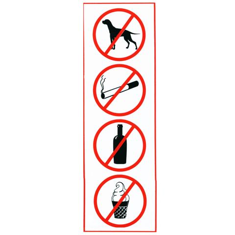 """025705 Знак """"Запрещ. курить,пить,есть,прохода с животн."""""""